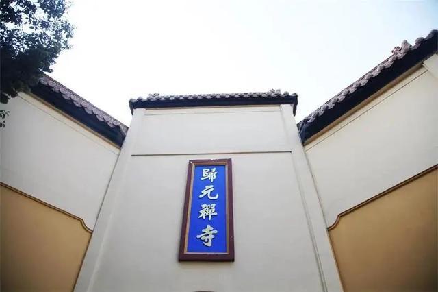 桂园佛寺和长春观暂时对外关闭。 第3张