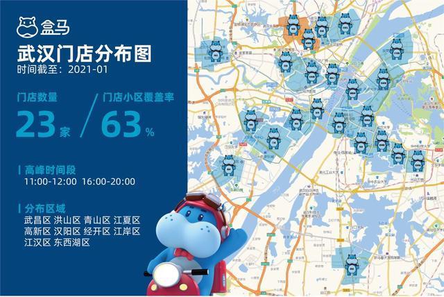 迎接新年,箱马开新店,江汉区一批老小区升级箱型房。 第3张
