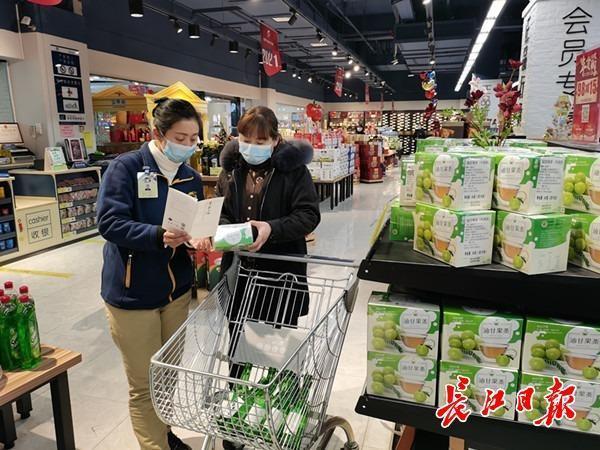 酸橙茶、甘果茶、文旦柚...一批台湾苗栗特产进入武汉超市。 第1张