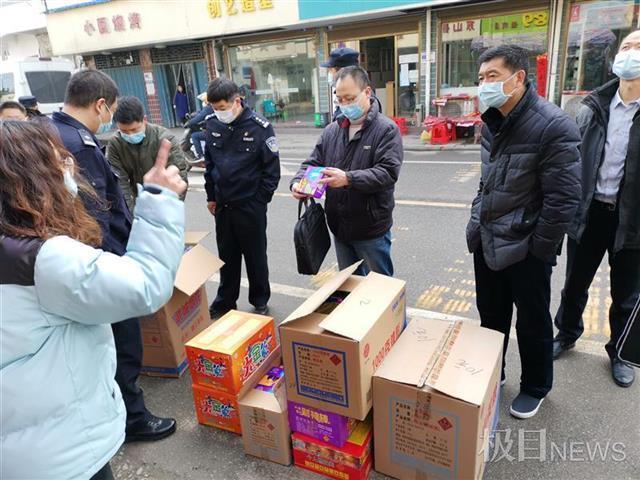 """武汉市加强了对鞭炮的监管,多部门联合检查,狠抓""""做违法处理"""" 第2张"""