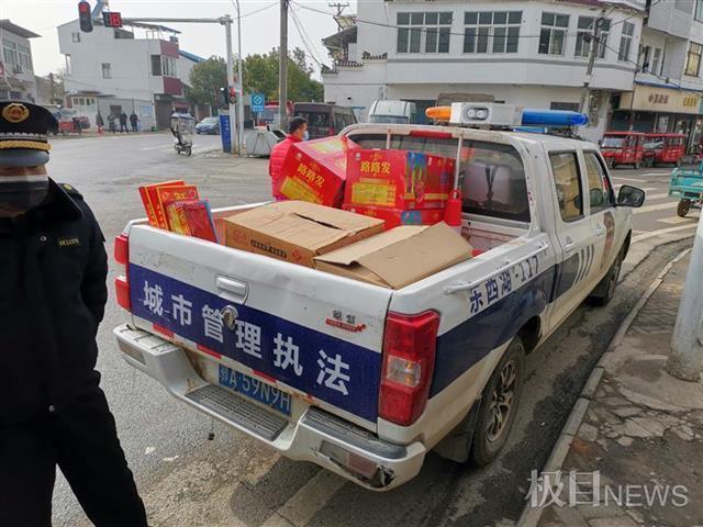"""武汉市加强了对鞭炮的监管,多部门联合检查,狠抓""""做违法处理"""" 第1张"""