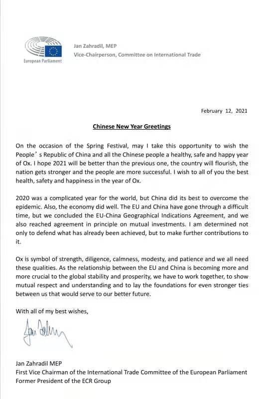 许多政治家祝贺中国农历新年。 第2张