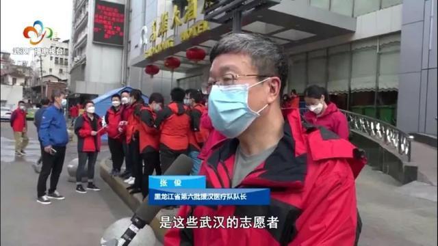 武汉中医远程抢救哈尔滨援朝汉医:抢救为武汉努力的同事是义不容辞的! 第2张
