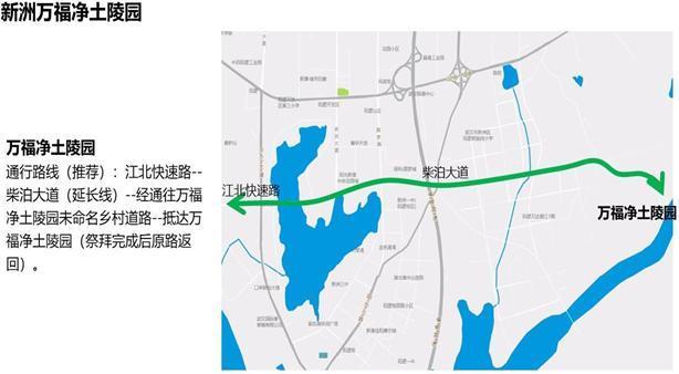 出去看花注意!这些道路将实施交通管制。 第18张