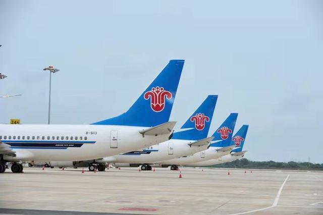 南航新开武汉直达武夷山、凯里、济宁等国内航线。 第1张
