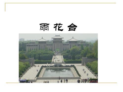 武汉十大群楼4秒爆破完成!3D建模预测倾倒轨迹,建筑垃圾爆破后回收利用。 第1张