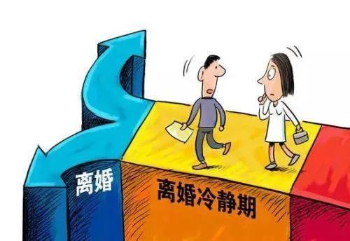 根据武汉民政局的数据,大多数申请离婚的夫妇在冷静期后放弃登记。 第2张