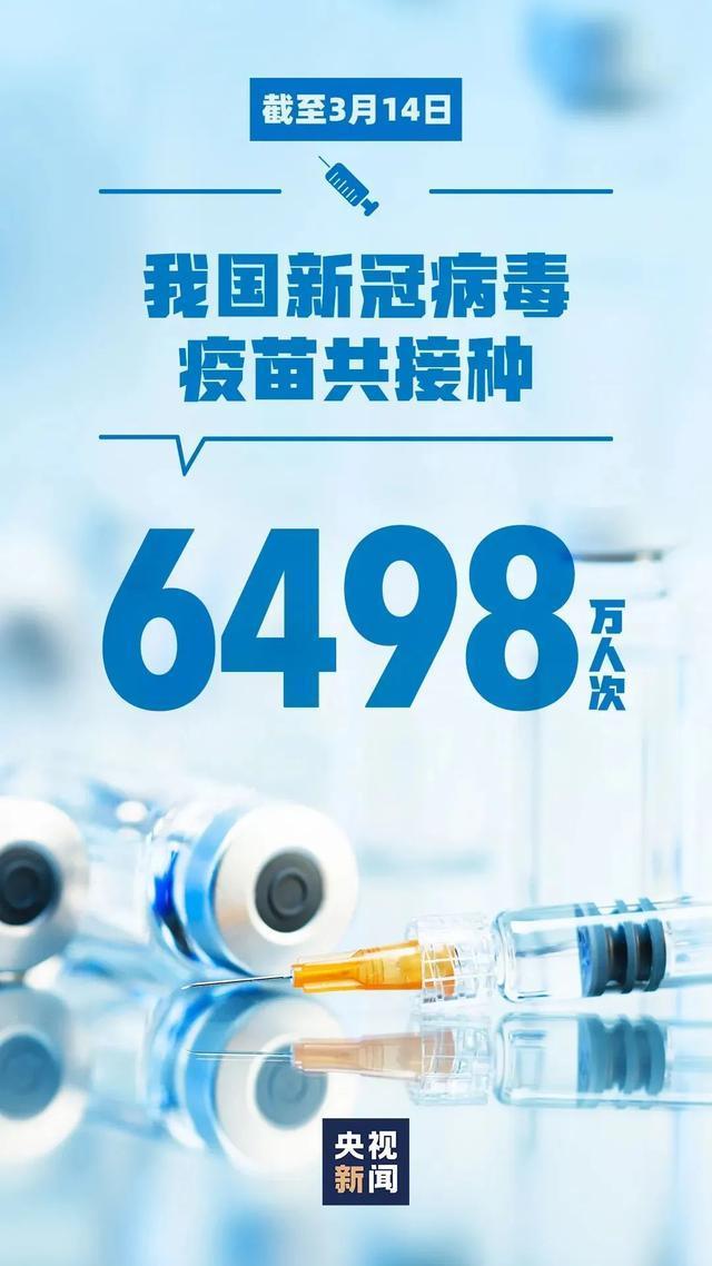 最新:武汉新冠肺炎疫苗接种点增加(附各区增加疫苗接种点) 第2张