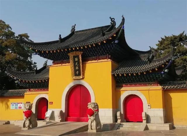 从今天开始,归元寺恢复开放。 第1张