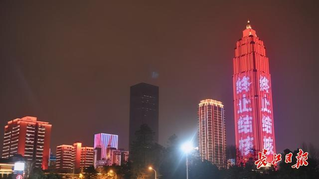 十一地战疫医护人员汇聚江城,两江灯光点亮向英雄致敬。 第3张