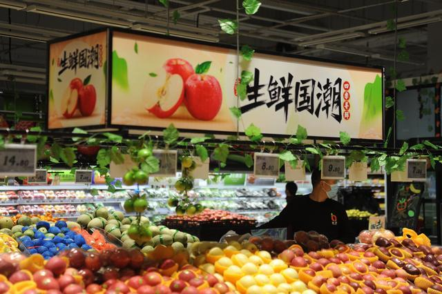 大润发开始了历史上最大规模的春季校招,覆盖了武汉等湖北多家门店。 第3张