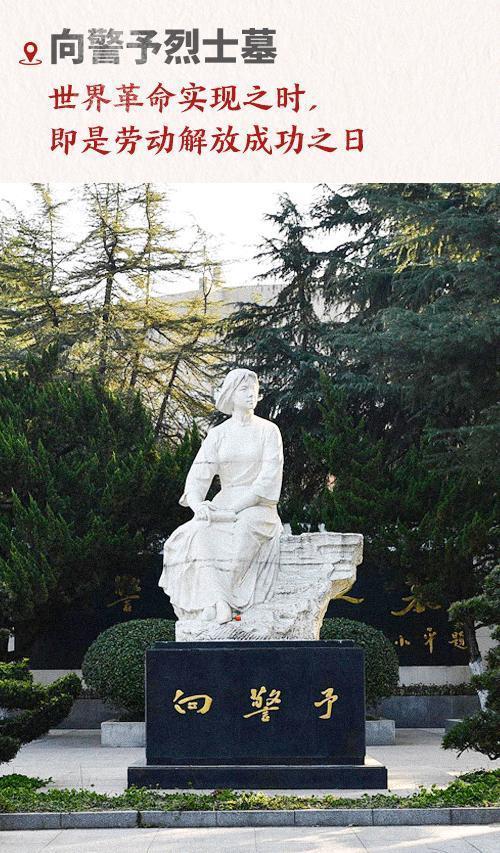 今日一起敬读武汉这些纪念碑。 第4张