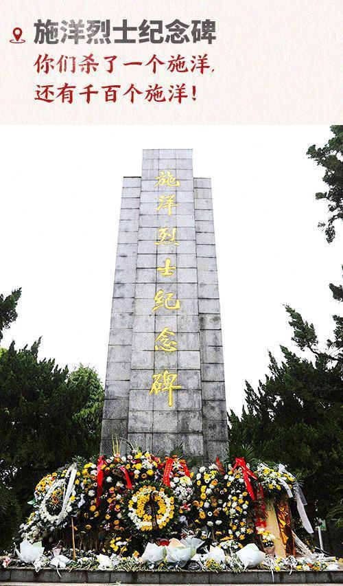 今日一起敬读武汉这些纪念碑。 第6张