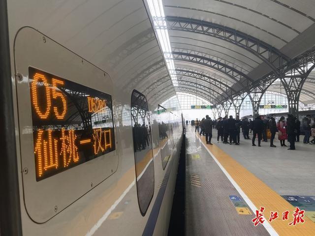 武仙城际增加7对列车,汉宜沿线可直达天河机场。 第2张