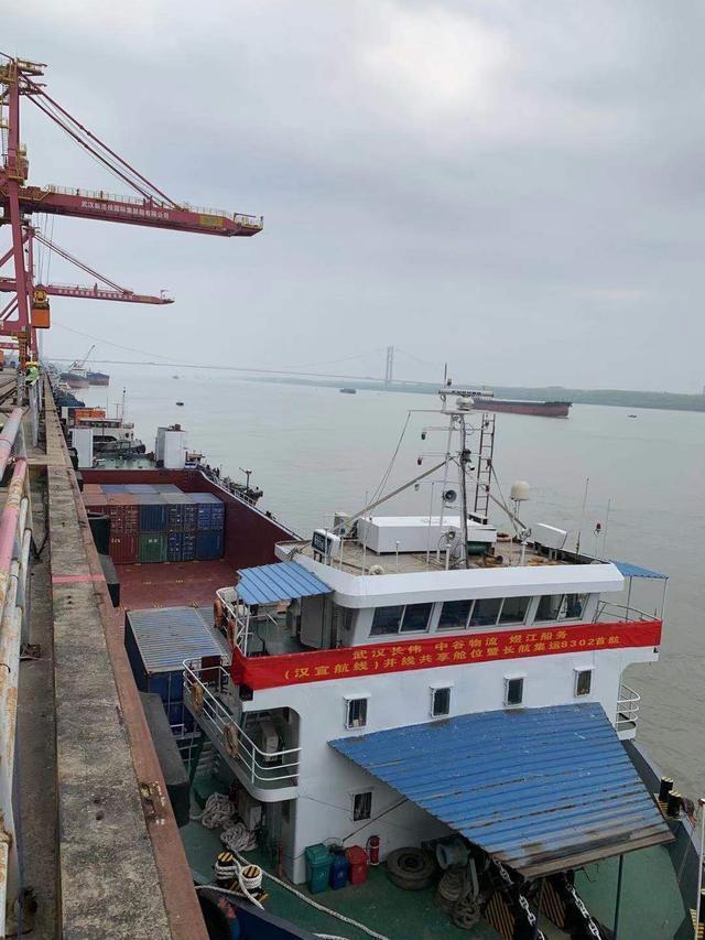 开通省内两地水运货物通道,汉宜新航线开通,每周运行两次。 第1张