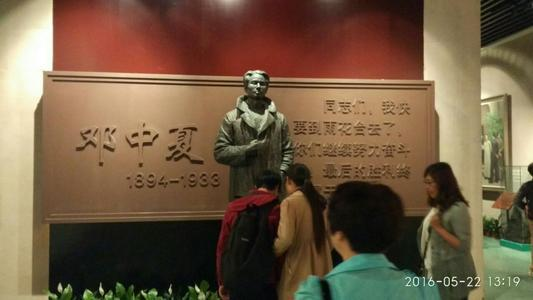 武汉市人民代表大会常务委员会协商立法:找到切入点,确保立法接地气真有效。 第1张