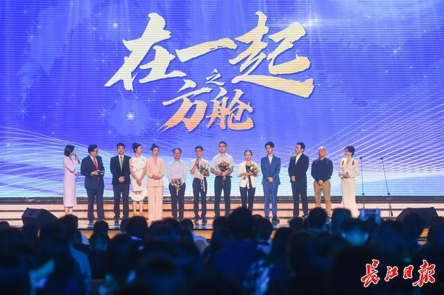 今年,武汉成为中国主会场15次 第2张