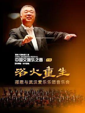 今年,武汉成为中国主会场15次 第4张