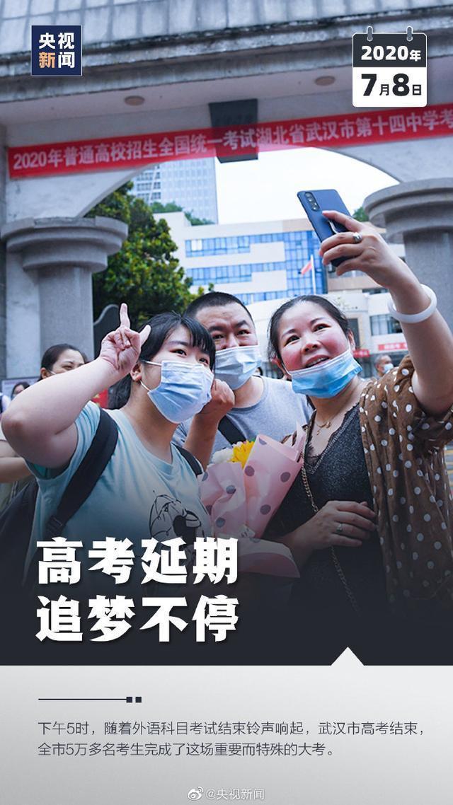 央视新闻微博:武汉重启一年复苏之路|央媒观看武汉。 第4张