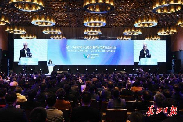 全国著名院长齐聚武汉,讨论公立医院的优质发展 第1张
