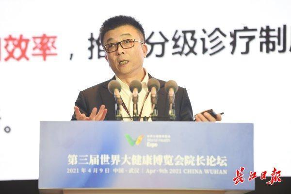 全国著名院长齐聚武汉,讨论公立医院的优质发展 第5张