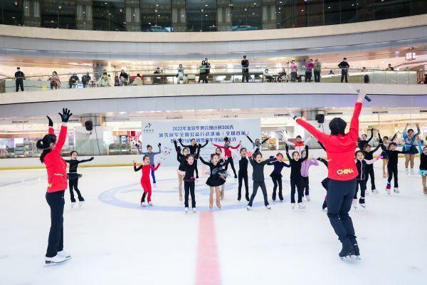 北京冬奥会倒计时300天,世界冠军亲自指导武汉青少年。 第4张