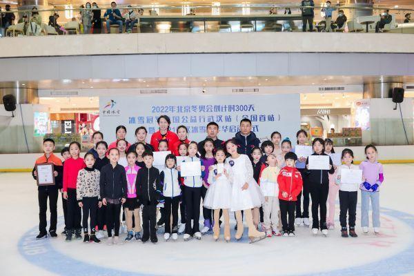 北京冬奥会倒计时300天,世界冠军亲自指导武汉青少年。 第5张