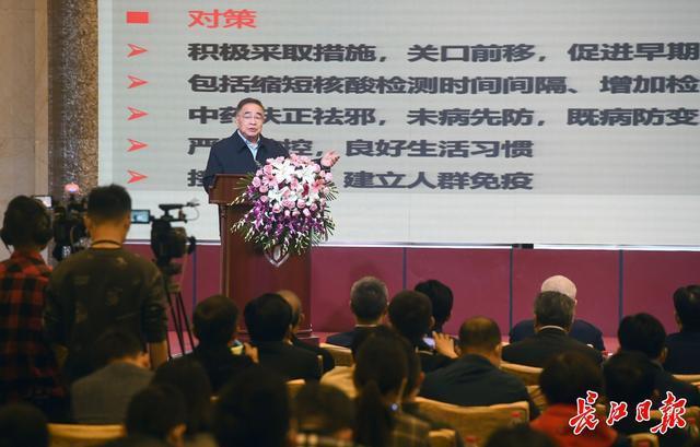 张伯礼、张定宇等7名专家在汉分享中医抗疫经验。 第3张