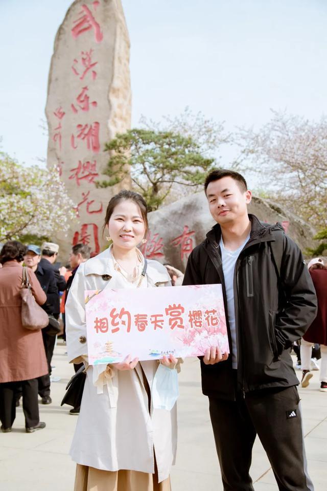 七十八万人次六成外地客,东湖之樱点亮英雄之城。 第19张