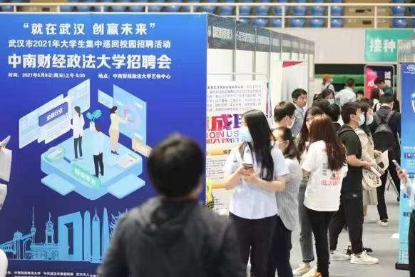 中国城市人才吸引力排行榜公布,武汉应届毕业生流入人口排名前十。 第1张