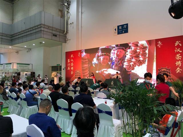 第23届武汉茶博会举行,全国800多家企业参展。 第2张