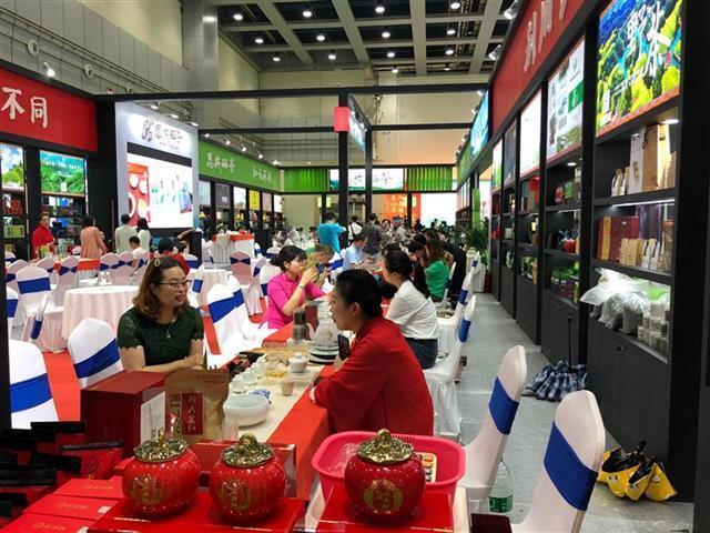 第23届武汉茶博会举行,全国800多家企业参展。 第1张
