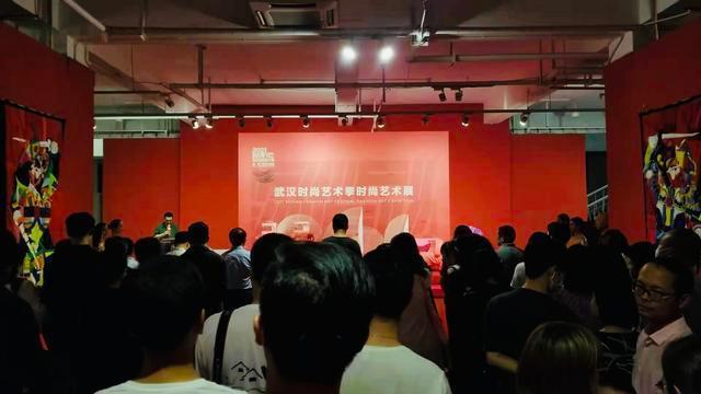 2021武汉时尚艺术季以美育人,以美化人开幕。 第1张