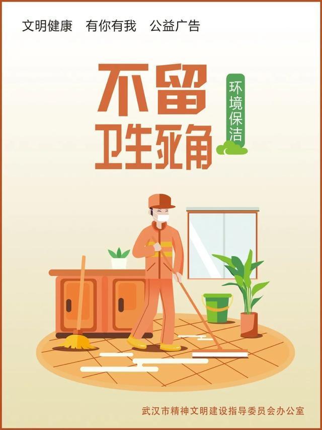 武汉疾控中心健康风险提醒! 第8张