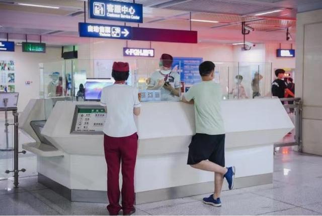 高中可以报告!武汉招聘地铁客运服务外包人员。 第1张